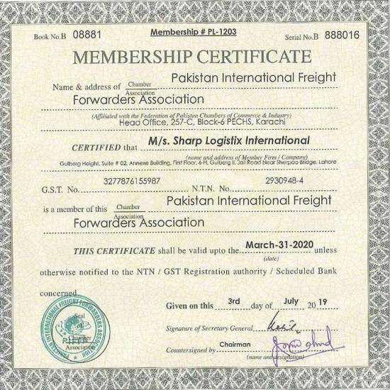 PIFFA-_-Certificate-page-resize001